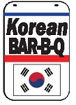 Swing Sign Replacement Single Sided Sign - KOREAN BAR-B-Q
