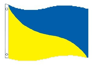 5' x 8' Royal Blue & Yellow Horizontal Wave Flag